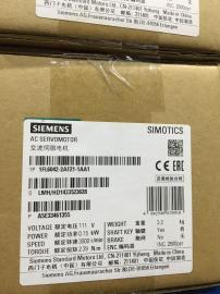 西门子1FL6042-2AF21-1AA1 伺服电机一级代理
