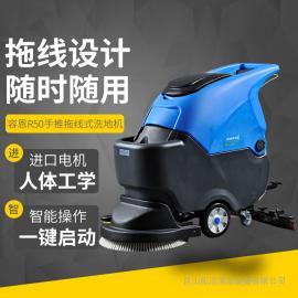 容恩R50手推拖线洗地机全自动拖地机工厂医院物业用吴江洗地机