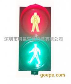 300型红人绿人二单元人行信号灯