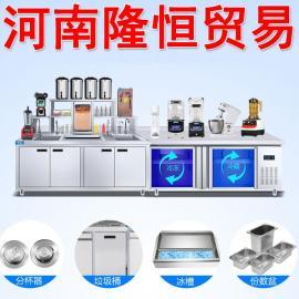 奶茶设备公司,奶茶店机器设备,奶茶机设备有限公司