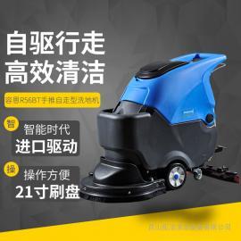 张家港环氧水磨石水泥地面清洗用容恩R56BT全自动洗地机可开增票