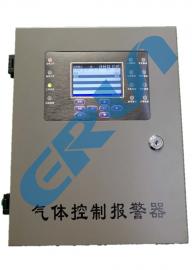 带存储气体报警控制器ERUN-PG51PA-E8