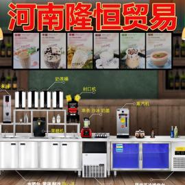 奶茶设备清单,开奶茶店流程设备,开奶茶店需要啥设备