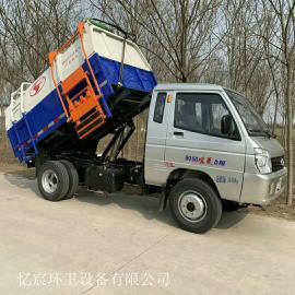 时风多功能挂壁式垃圾车街道专用垃圾车