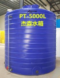 双氧水电瓶液塑料桶 5吨蒸馏水塑料桶