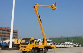 13.5米升降车 30米高空作业车