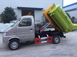 4方垃圾车/小型垃圾车/医疗废物收集车/吊桶垃圾车现车
