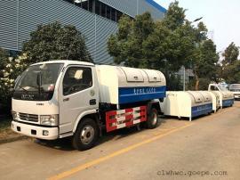 小垃圾车/自卸式垃圾车/电动垃圾清运车/大型垃圾车/环卫垃圾车