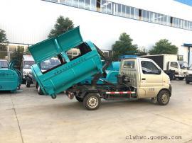 多功能垃圾车/生活垃圾处理车/2吨垃圾车/5吨垃圾车/8吨垃圾车