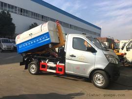 2吨车厢可卸式垃圾车/车厢可卸载式垃圾车/城市垃圾车
