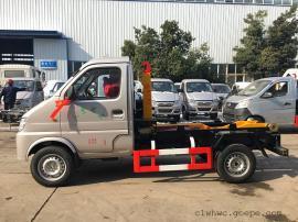 园林管理局垃圾运输车/县城垃圾车/城市管理垃圾车现车