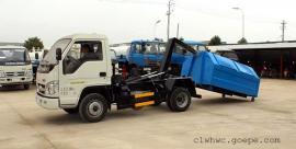 生活垃圾转运工程车/侧装垃圾清运车/垃圾清运自卸车现车