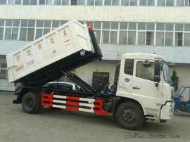 东风天锦12立方拉臂式垃圾车