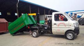 车厢可卸式垃圾车|拉臂式垃圾车|勾臂式垃圾车