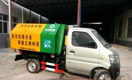 柴油勾臂式垃圾车/中小型勾臂车/8吨单臂挂垃圾车/垃圾勾勾车