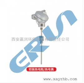 ERUN-241 铂佬热电偶