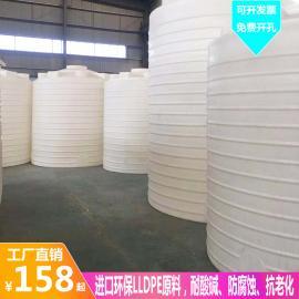 塑料搅拌桶 30吨塑料水桶 立式塑料水塔