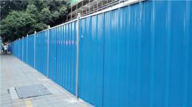 泡沫夹芯板围挡 50mm厚度施工围挡板 彩钢板工地施工围蔽板