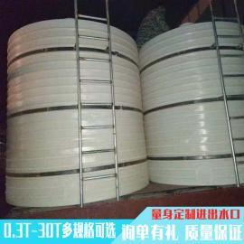 定州立式塑料水塔 塑料搅拌桶 立式塑料水塔