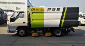 福田三方扫路车 小型清扫车