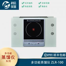 多功能蒸馏仪ZLR-100