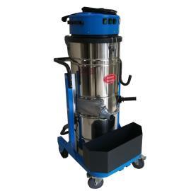A100三电机工业吸尘器上下分离桶吸木屑粉尘颗粒焊渣吸尘器