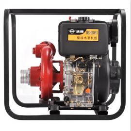 进口2寸柴油高压泵农用自吸泵HS20PIE