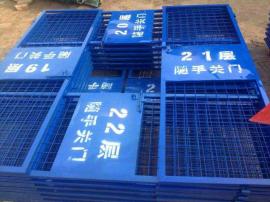 安平【希望】�N售1.8*1.3米�p板�板�W�梯安全�T/��邮┕る�梯�T