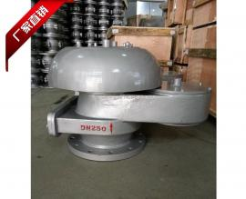 QHXF-2000铸钢不锈钢全天候防火防爆呼吸阀