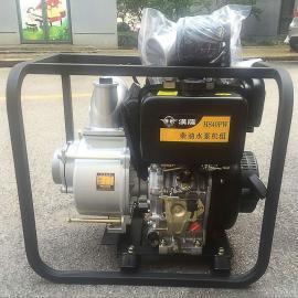 4寸柴油污水泵-抽杂志泵HS40PWE