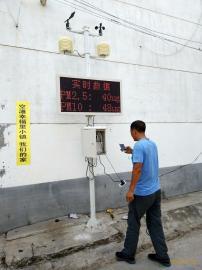 扬尘检测仪 CF-PM2.5/PM10检测仪