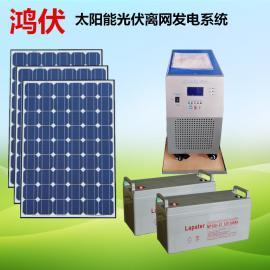 别墅高档5KW太阳能离网发电系统5KW光伏发电系统