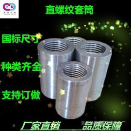 国标钢筋直螺纹套筒 正反丝钢筋连接件 变径钢筋接驳器