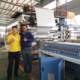 PVC仿大理石板设备,UV板材生产线