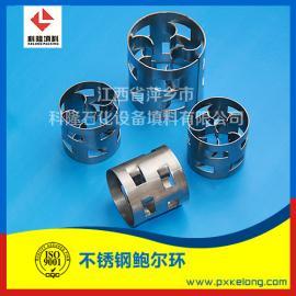 S30408鲍尔环填料与不锈钢304鲍尔环的区别