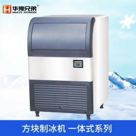 ID220方块制冰机100公斤颗粒制冰机