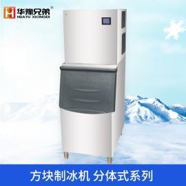 ID400方�K制冰�C150公斤�w粒制冰�C