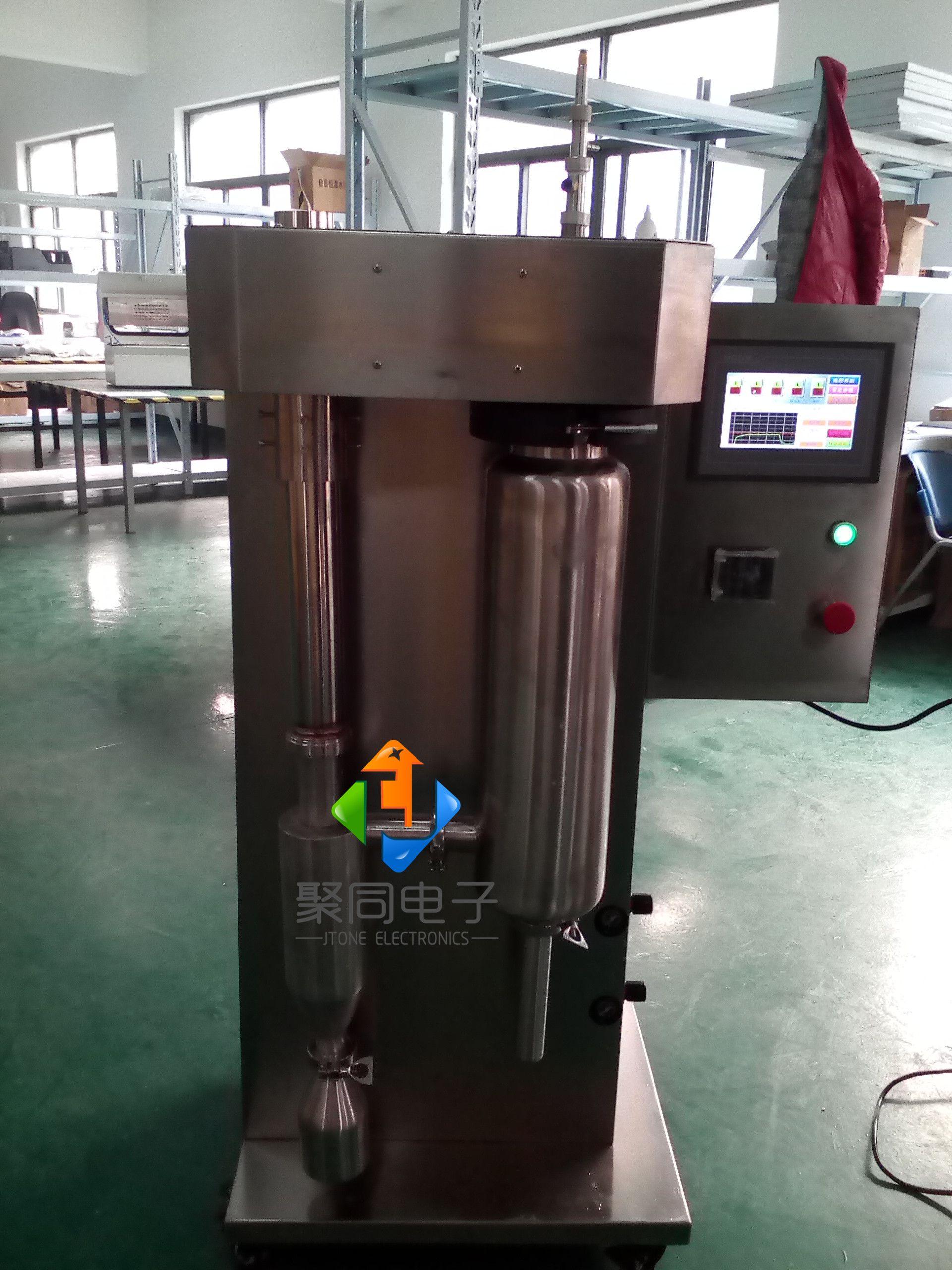聚同实验室喷雾干燥机JT-8000Y使用视频