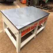 45#钢板模房工作台,钳工台,模房工作台定做台面30mm厚