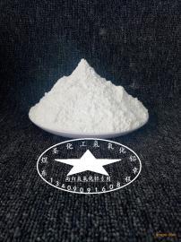氢氧化铝阻燃剂的市场应用现状