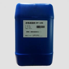 桑井化工聚醚类抑泡消泡剂DF-106,相容不缺陷