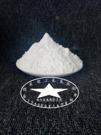 超细高白氢氧化铝阻燃剂 - 国企驰名品牌