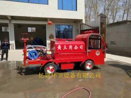 1吨2吨水罐消防车物业园区厂区医院四轮微型消防车