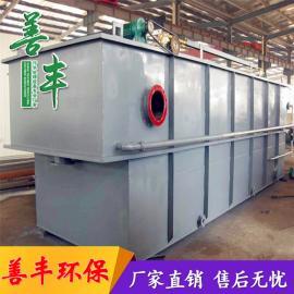 诸城善丰溶气气浮机 肉兔屠宰污水处理设备 碳钢防腐溶气气浮机