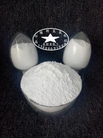 中铝氢氧化铝 高纯度超白氢氧化铝阻燃剂 环保阻燃材料