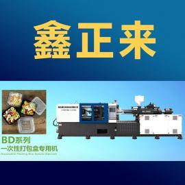 鑫正来一次性打包盒生产设备