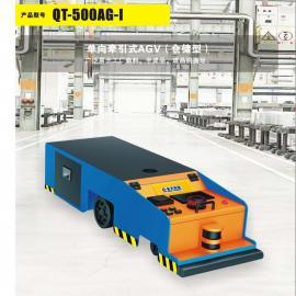 单向牵引式AGV (仓储型)1