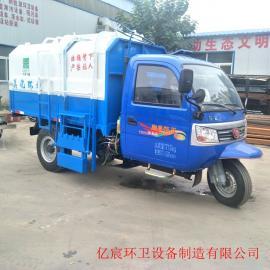 农用三轮垃圾车环卫绿化环境专用小型挂桶式垃圾车