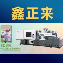 鑫正来一次性塑料饭盒生产设备