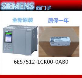 6ES7511-1CK00-0AB0西门子S7-1500系列模块6ES75111CK000AB0